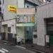 日本屈指のソープ街「川崎・堀之内」華やかさの裏にあるディープな情景